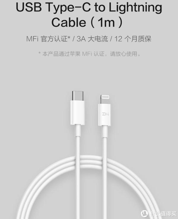 IPHONE用户新选择,紫米USB C to Lightning数据线开箱晒物