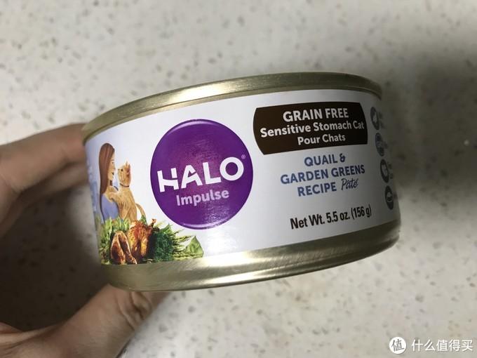 "HALO的罐头有三个系列,肠胃养护系列在LOGO下面标识""impulse"""