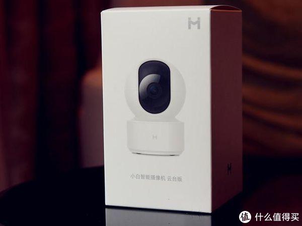 主打性价比,小米最便宜的1080P云台摄像机简评