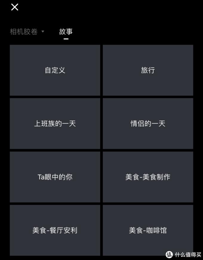 试用了 N 款手机剪辑软件后,我选择了小众免费的它