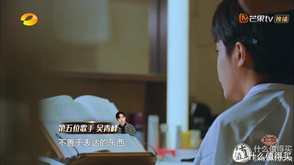 吴青峰免费给做的广告