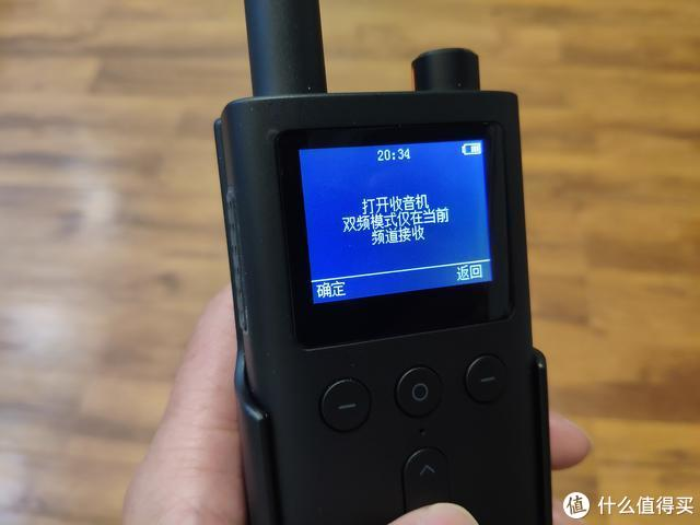 小米对讲机2真实体验:用了之后手机都想丢一边啦!