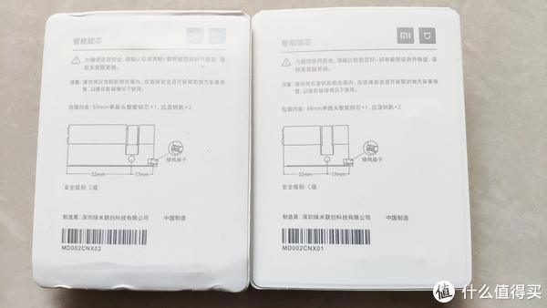 此次为小米米家智能锁霸王锁版测试  厂家给予两个锁芯的对比支持 单单从外观上比较就可以看出 霸王锁体所用直插锁芯 比普通锁芯就长很多 从包装盒上数据分析 霸王锁体锁芯整整长了20mm