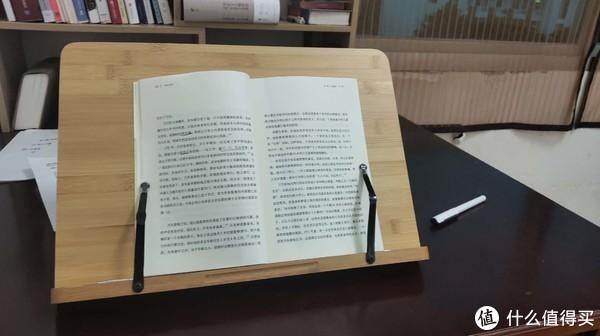 28.6是最大号的,图中夹的书是《万历十五年》