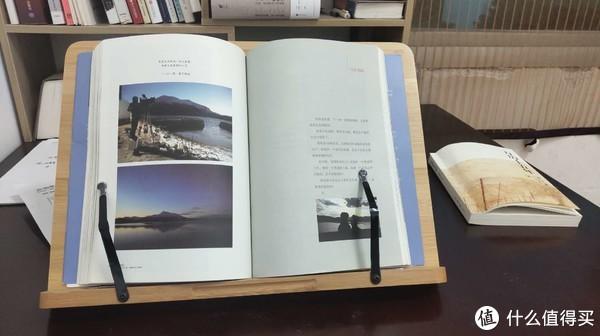 夹的《我是爬行者小江》这是本还没开看的新书