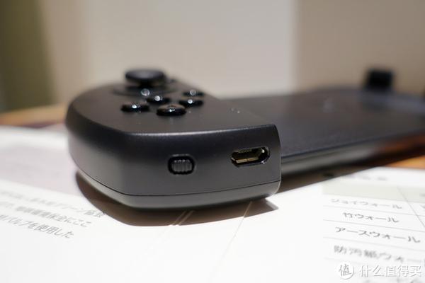 能够适配手机玩家的手柄,小鸡G6拉伸游戏手柄体验