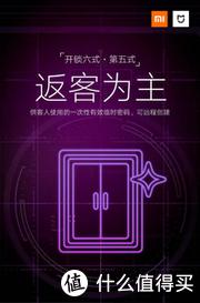 【米家锁霸王锁版体验】霸王锁 智能锁中的翘楚!!