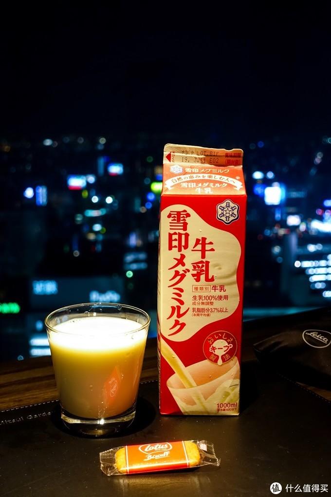 睡前一杯牛奶给一整天的奔波先画一个逗号吧,明天继续。
