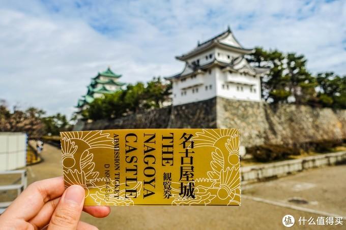 大约走了半小时左右到达名古屋城,门票500yen/人,原本以为天气会下雨,到了竟然放晴了!