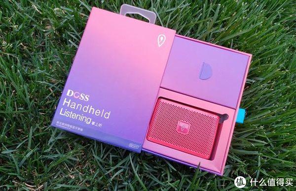 DOSS掌上听智能音箱:真正懂你的好音箱,真颜值真实力