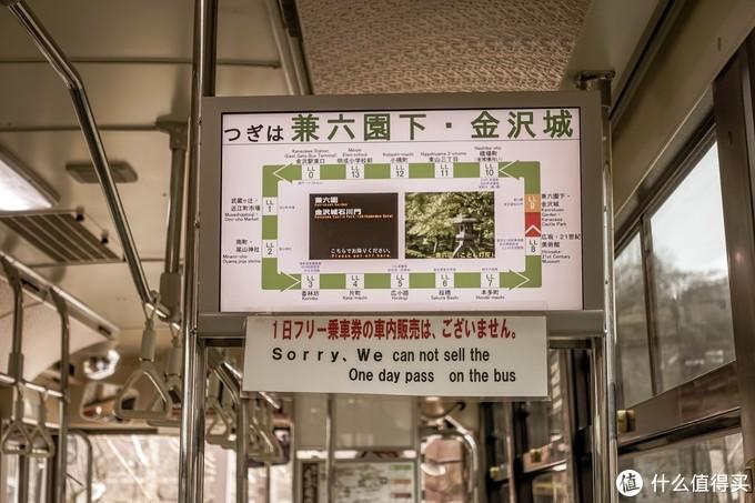 """金泽的巴士无非就是顺时针和逆时针,正坐反坐都可以,看准不同颜色的巴士环线即可,绿色和红色的两种。基本环线覆盖了所有金泽的景点,还是很方便的。第一站当然是 日本 三 大名 园之一的""""兼六园""""啦。"""