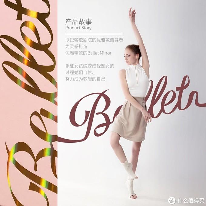 斐色耐芭蕾镜神助攻——打造精致妆容,焕化优雅女神