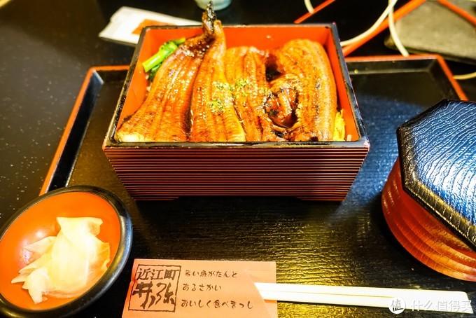 他家的鳗鱼饭也还不错,当然没有生鱼片这么惊艳。