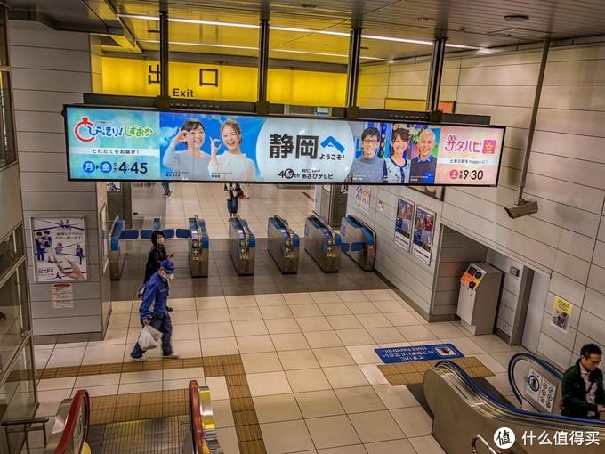 一个半小 新干线就到静冈站了