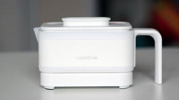 nathome/北欧欧慕 NSH0805 折叠旅行电热水壶使用评测