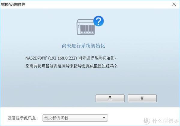 万兆NAS初体验—QNAP TS-532X—硬件篇