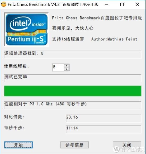 ThinkPad翼490拆机大解密,究竟机器内部是什么样子?