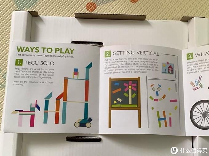 内部一章介绍信息,介绍玩法,可以独立玩,可以贴冰箱上。