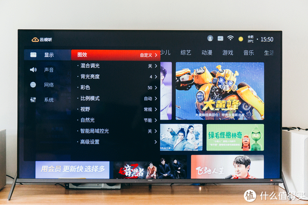 实用主义为大,TCL C66 55寸全场景AI电视体验