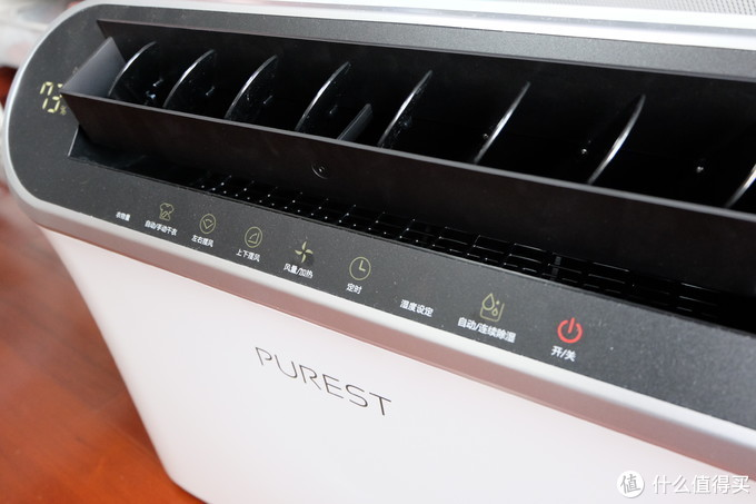 高端除湿机的跨界玩法 — 浦力适衣物侦测除湿机 Drybot-S