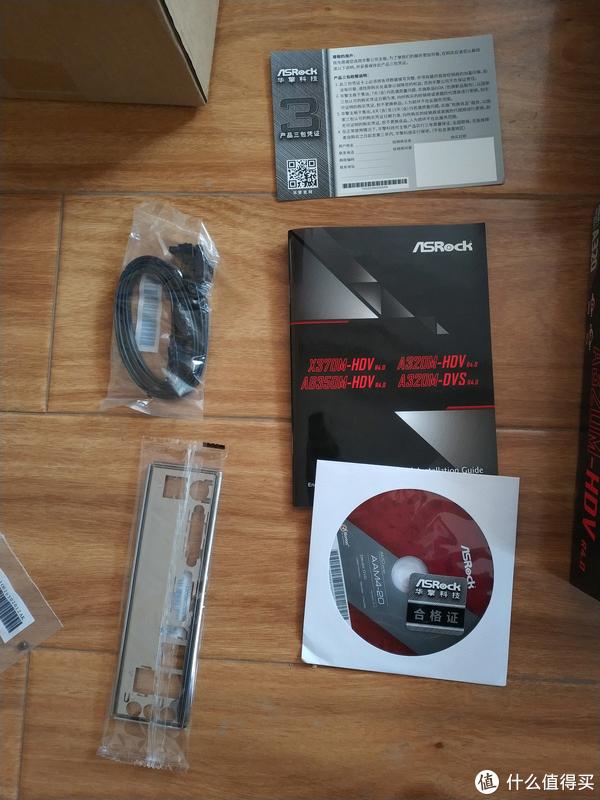说明书、保修卡、光盘、2根SATA线、挡板
