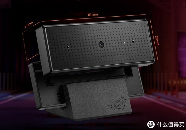 面部识别、1080p/60fps:ASUS 华硕 发布 ROG Eye 电竞摄像头