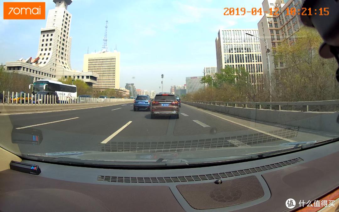全方位安全监测,高清视频拍摄,70迈后视镜行车记录仪评测