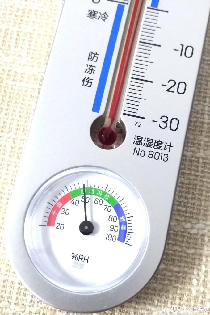 """做一个有温度""""ji""""的奶爸"""