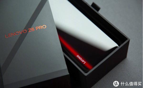 """""""斗战胜佛""""联想Z6 Pro即将来袭,你期待吗"""