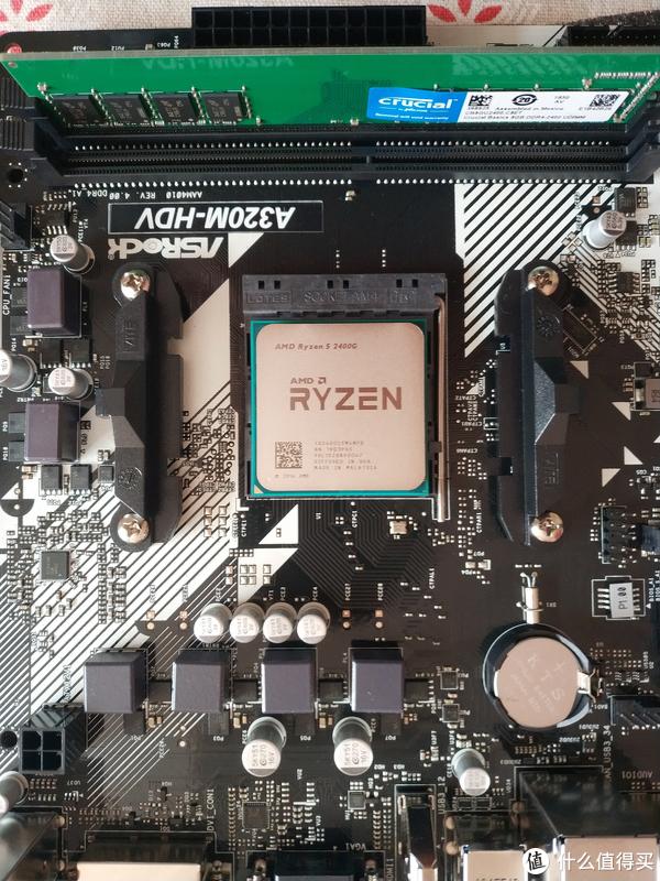 小白装机记:AMD R5 2400G折腾安装系统