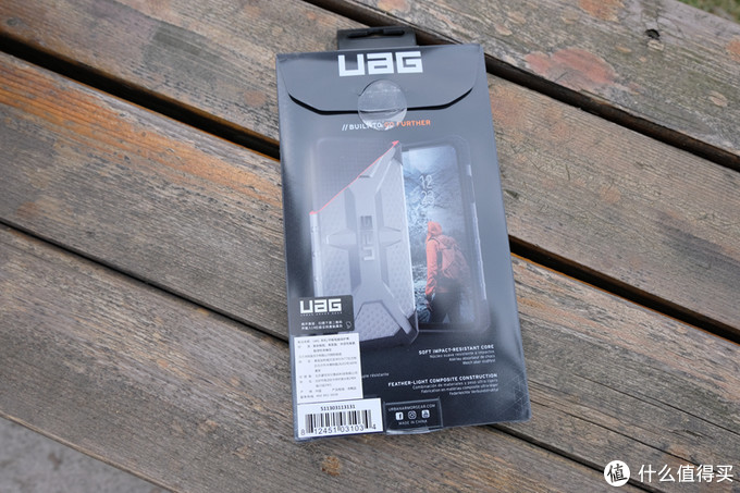 穿上一件防护衣:UAG钻石系列 华为Mate20 保护套