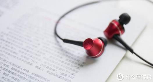 什么蓝牙耳机音质好?五大音质好的蓝牙耳机推荐!
