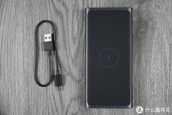 小米无线充电宝:一触来电无需用线,10W能满足你不?