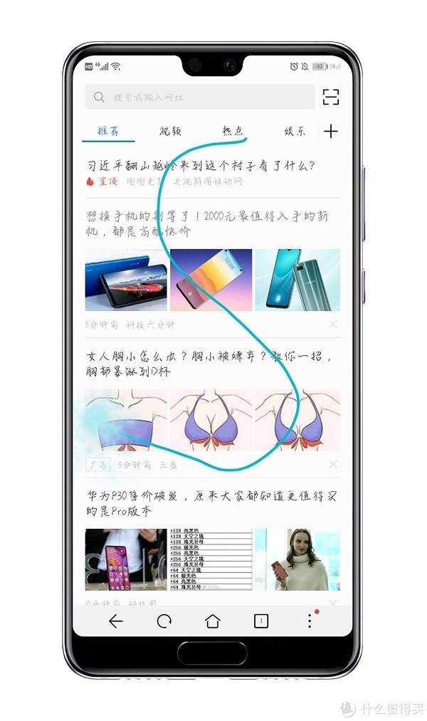 华为手机中实用的截图功能,动动手指,各种截图轻松解决!