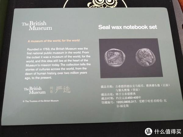 逼格满满—网易严选&大英博物馆联名笔记本套装简评