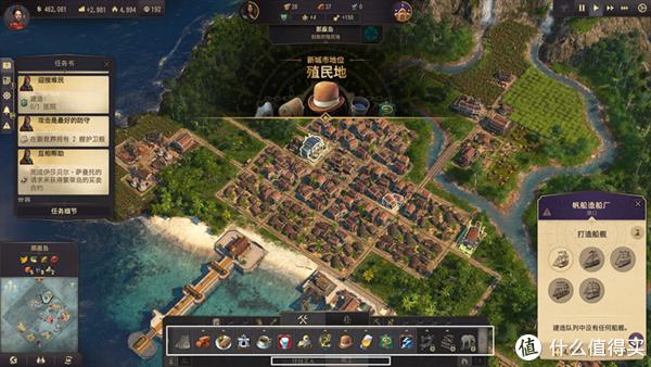 来到了新世界的殖民地,公民等级和建筑也全变了样(下方)