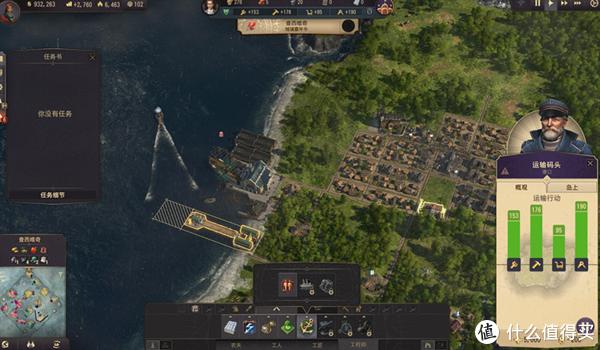 后期有运输码头后,可以实现全岛人力资源共通的逆天效果
