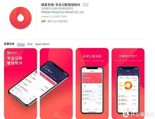 ios中不起眼的5款手机APP,好用到爆,让你的iPhone秒变黑科技!