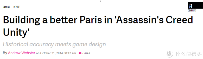 当年 The Verge 的报道:在《刺客信条:大革命》中建造一个更好的巴黎