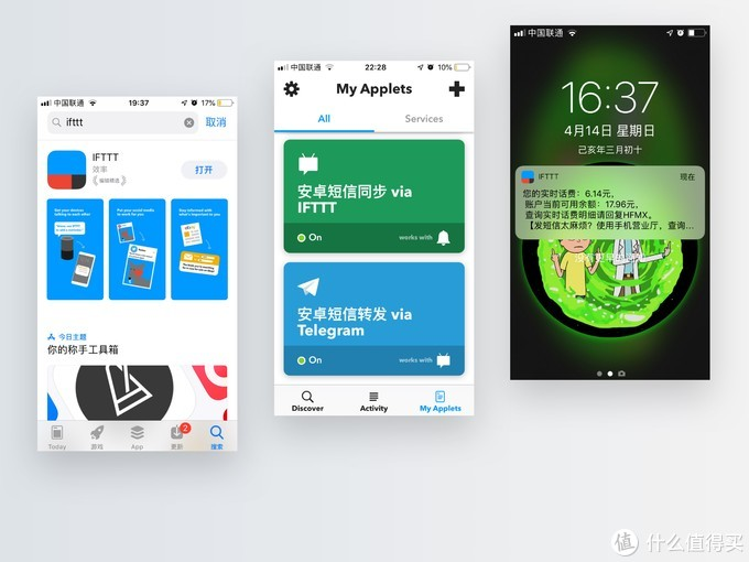 单卡 iPhone 变双卡,3分钟搞定安卓备用机短信——IFTTT妙用