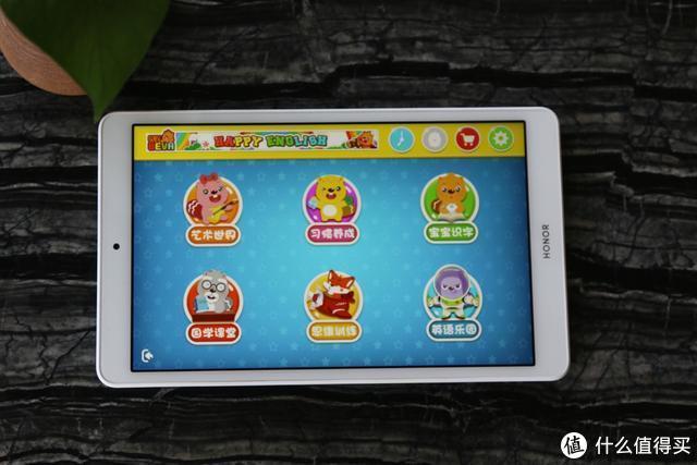 千元旗舰荣耀平板5 8英寸版,娱乐学习两不误,大人儿童最佳伴侣
