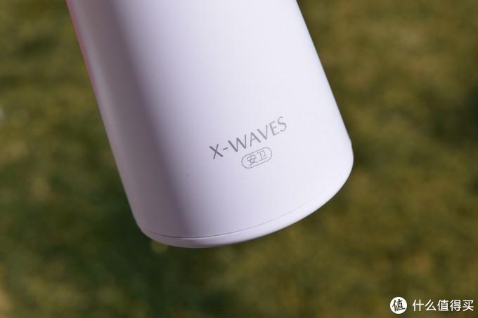 拯救牙套妹?四档可调、支持无线快充的安卫X-WAVES小蛮腰冲牙器