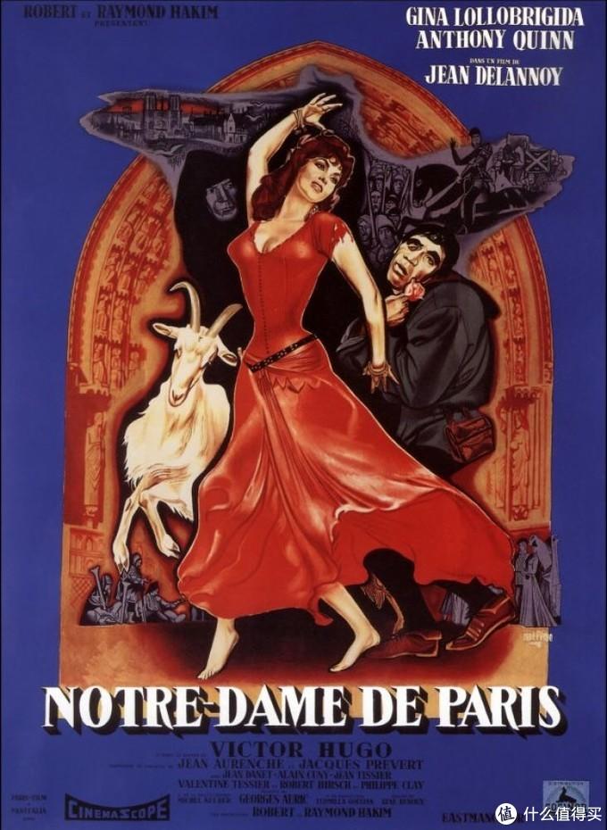 1956年版《巴黎圣母院》海报,图片来自网络,版权归原作者所有