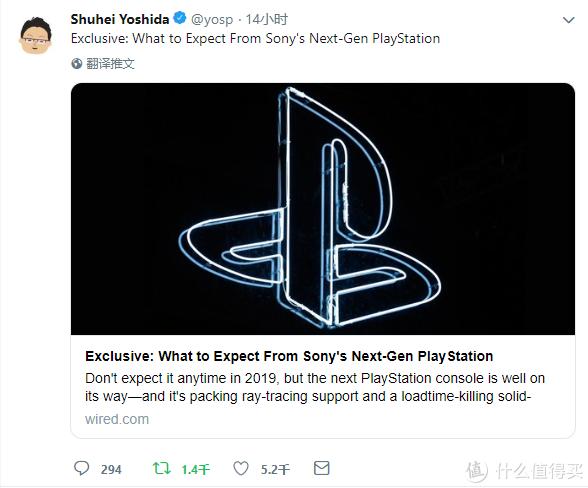 重返游戏:PS架构师公布首批次世代PlayStation细节