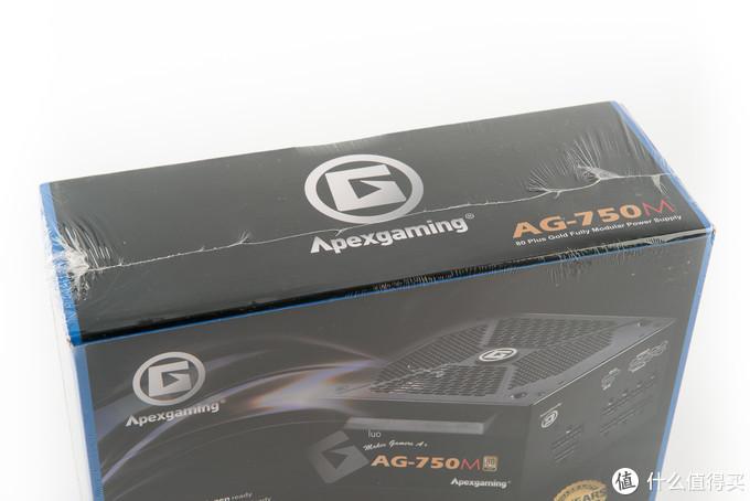 极致性价比?艾湃电竞 AG-750M全模组金牌电源开箱