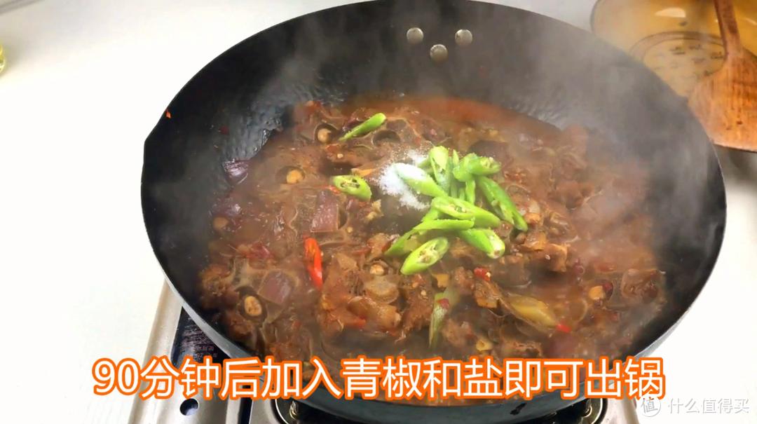 香香辣辣的羊蝎子,教你在家做,用手抓着啃,特别过瘾,加水还能煮羊蝎子火锅
