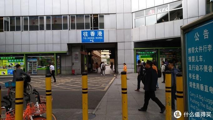 跟着往香港的指示路牌走,就到产检闸机了