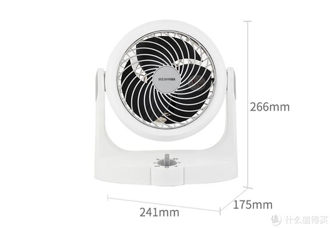"""用了""""海鸥"""",才知什么是正点的空气循环扇"""