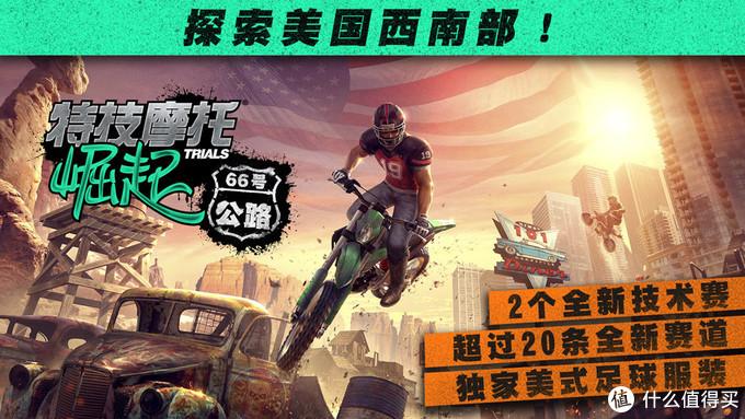 重返游戏:育碧新闻三连发 《纪元1800》发售 领跑4月