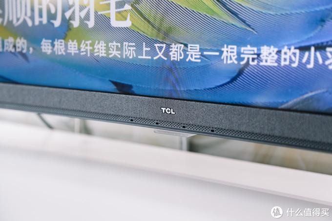 全场景AI电视真的有用吗?TCL C3曲面电视使用实录
